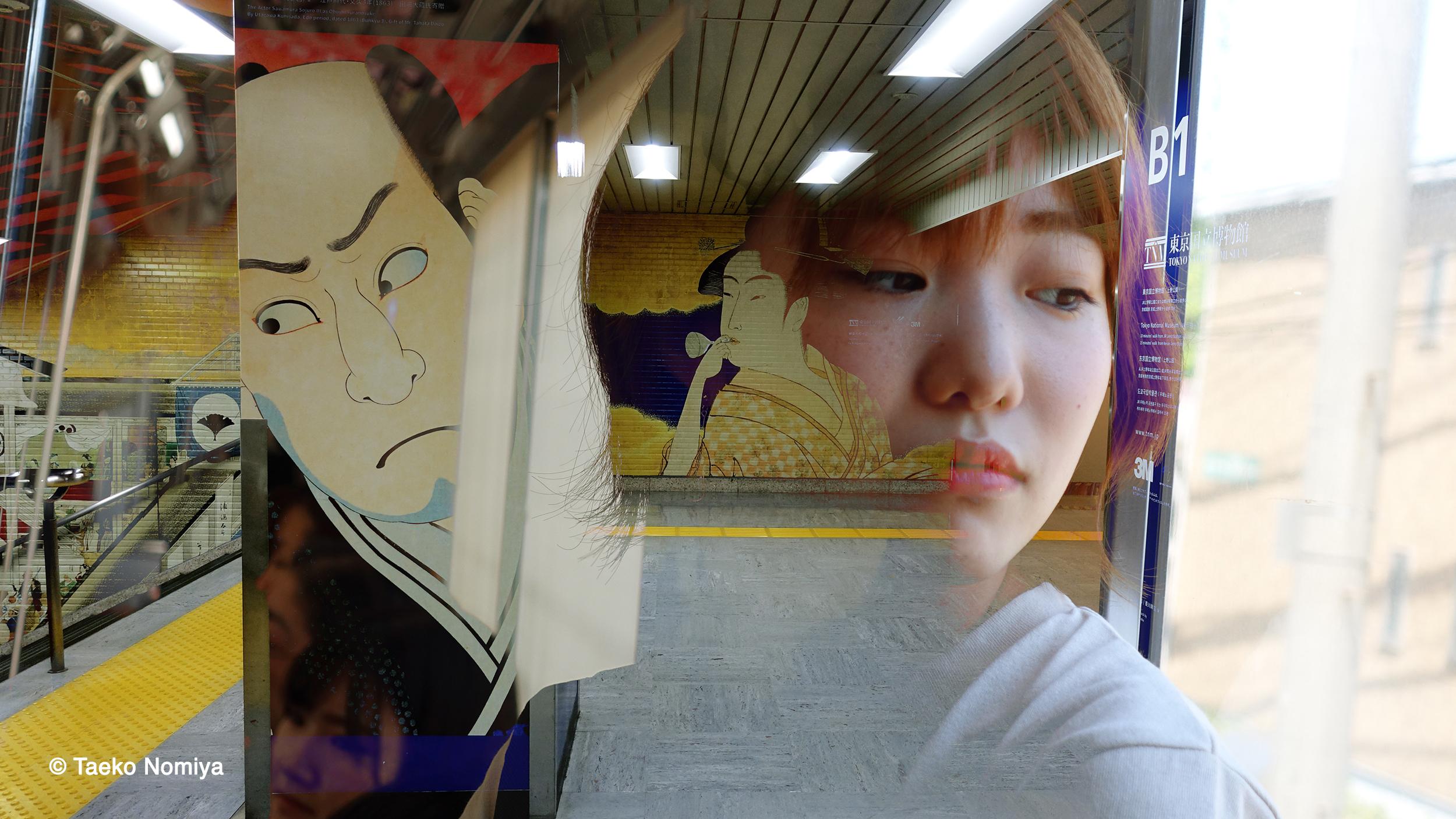 © Taeko Nomiya
